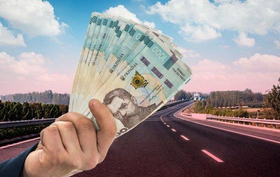 В Україні по-новому «цінитимуть» дороги