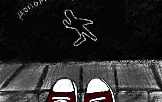 Я х¥€ю, дорога редакціє: журналістська пропаганда підліткового суїциду вбиває дітей