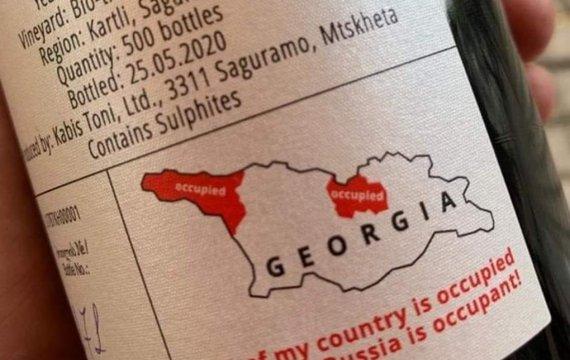 Урок гідності від грузинів