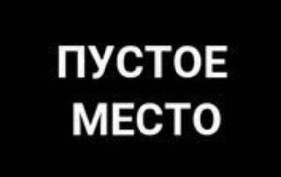 Медведчук як персонаж української міфології