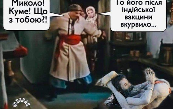 Україна та пандемія: біг по колу