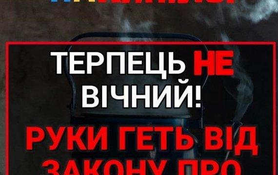 Терпець не вічний. Кремлівських блазнів – до Ростову, бо ми втрачаємо державність.