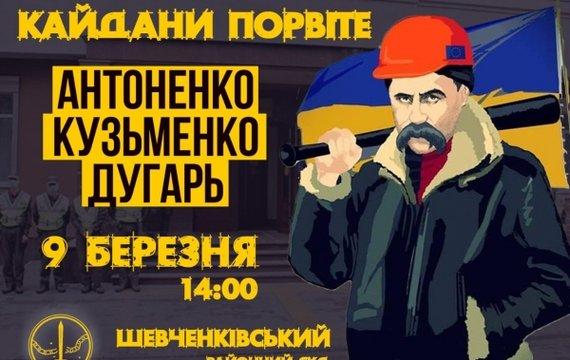 «Кайдани порвіте». Як звільнити політв'язнів Зеленського без «вражою злою кров'ю волю окропіте»?