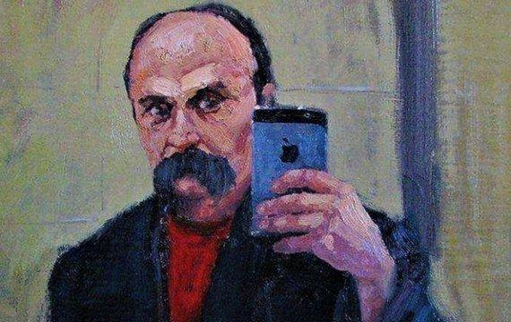 Як виглядала б Фейсбук-стрічка Тараса Шевченка