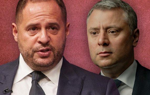 Очередная афера Витренко и Ермака или «многоходовочки ОПУ» в борьбе за Нафтогаз