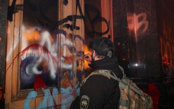 Несправедливость — фигня, главное — граффити