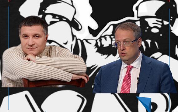 Як Антон Юрійович Арсена Борисовича нацистом називали...