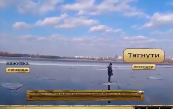 Триллер, Туризм и Трабл с ПиАром у Киева и Кличко.
