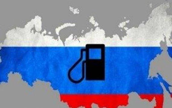 Русский мир в понятиях и определениях