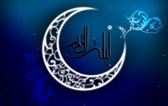 Мій шлях в Іслам