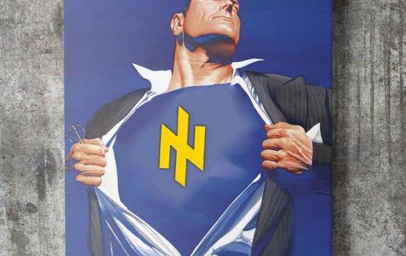 SUPER-MAN НАД-ЛЮДИНА