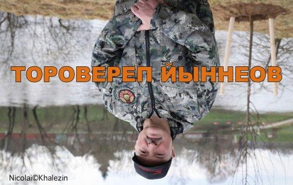 «Мальчик в трусиках» в погребе на Гомельщине. Лукашенко объявляет войну США