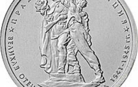 «Братання»: історія одного пам'ятника чехословацько-радянській дружбі