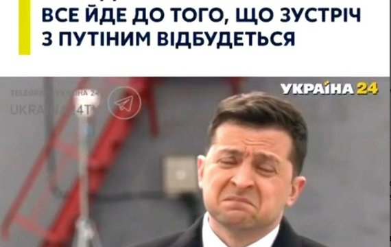Україні так потрібен «діалог з Путіним» на умовах Кремля, як до с*аки дверці