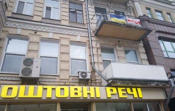 За что я люблю Украину и почему хочу здесь жить