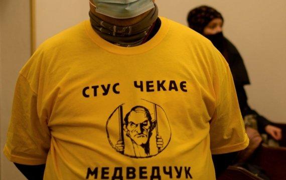 #МедведчукПідАрешт, або слово до фан-клубу простих рішень