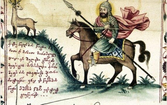 Туристическая мифология. Аджария. Завоеватели.  Про римлян, иранцев, викингов, арабов, и сельджуков