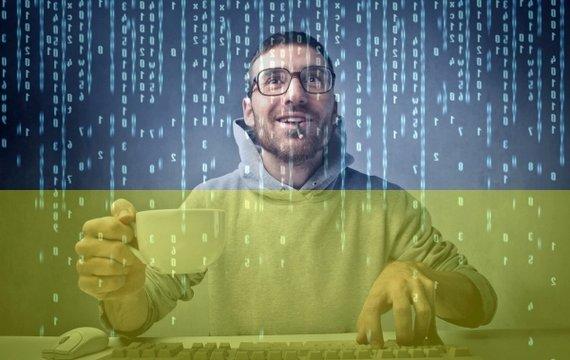 Про IT-індустрію, податки та «Дія.Сіті»