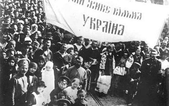 Як народилося гасло «Слава Україні!» та до чого тут Харків
