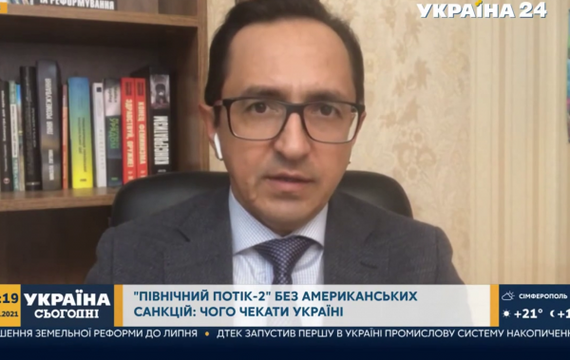 Північний потік-2 — зручний політичний інструмент для усіх, крім України