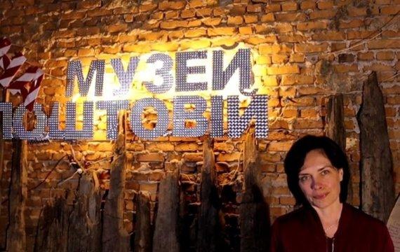 Тиск на Музей на Поштовій площі в місті Києві