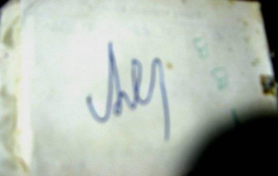 Автограф Макаревича
