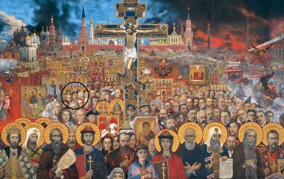 Таємниці історії України (частина 2)