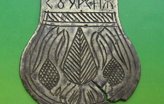Слов'янська історія – загублене минуле (гібридні війни та Україна) частина 1