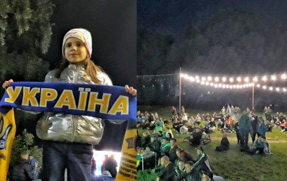 Нідерланди 3:2 Україна: як ми програли без відчуття поразки!