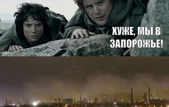 ПОЛИТИНФОРМАЦИЯ ИЗ БЕРДЯНСКА (возле ЗАПОРОЖЬЯ)