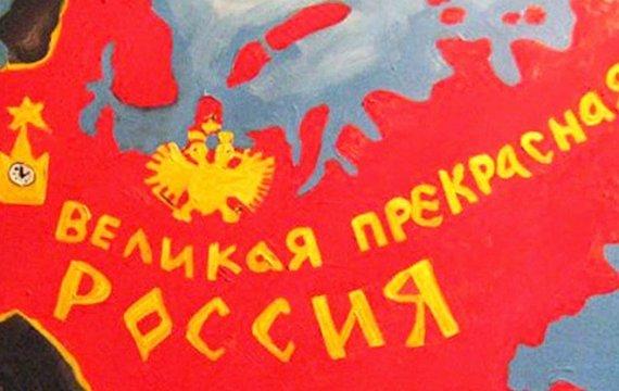 Чи називав Байден Росію «великою світовою державою»?