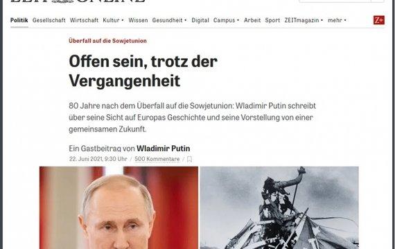 Байден і Путін: змагання за прихильність Європи