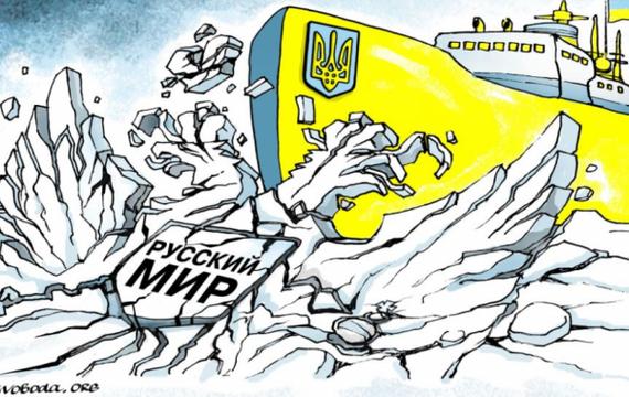 «Вітчизняна війна» — війна за «русскій мір»