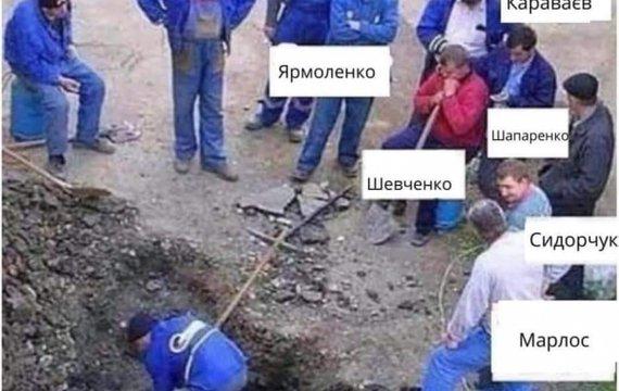 Українська національна ідея: зробіть все за нас, але дайте нам багато грошей та класні дороги.