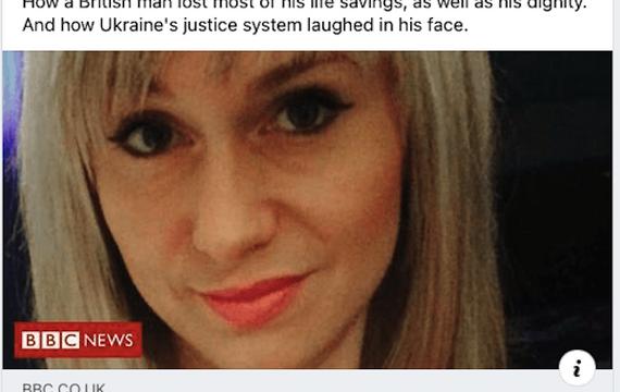 Как Британца в Одесе на $250 тыс кинули. Аваков, Нетфликс и имижд Украинской полиции глазами туриста
