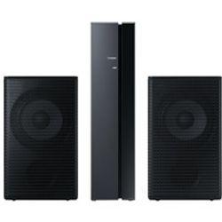 Comprar en oferta Samsung SWA-9500S