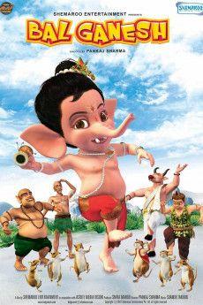Bal Ganesh 2007 Poster