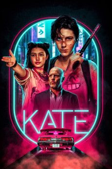 Kate 2021 Poster