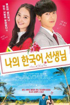 My Korean Teacher 2016 Poster
