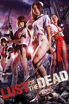 Rape Zombie: Lust of the Dead 2012 Poster