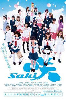 Saki 2017 Poster