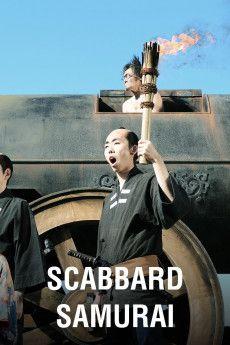 Scabbard Samurai 2010 Poster