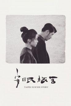 Taipei Suicide Story 2020 Poster