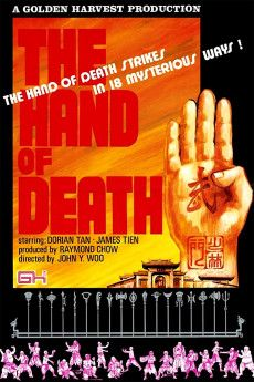 The Hand of Death 1976 Poster