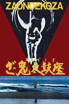 The Ondekoza 1981 Poster