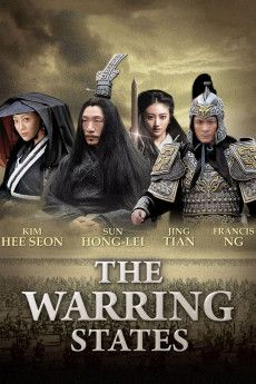 The Warring States 2011 Poster