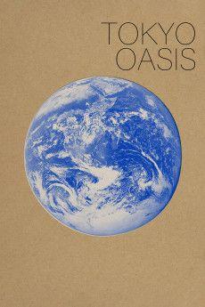 Tôkyô oashisu 2011 Poster