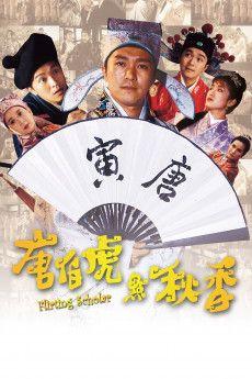 Tong Pak Foo dim Chau Heung 1993 Poster
