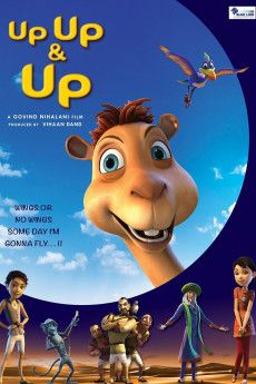 Up Up & Up 2019 Poster