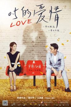 Zero Point Five Love 2014 Poster